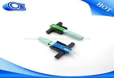 China ABS Shell Fiber Optic Fast Connector For Cable Television Low Insertion Loss factory