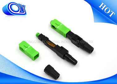 China Insertion loss 0.3dB sc fast connector fiber optic quick connector factory